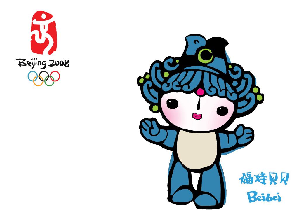 2008北京奥运吉祥物-设计欣赏-素材中国-online