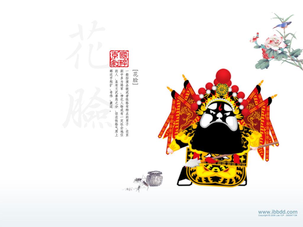 国粹京剧专辑-设计欣赏-素材中国-online.sccnn.com