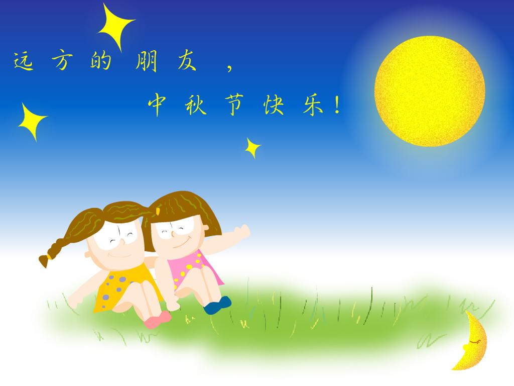 中秋节壁纸2-设计欣赏-素材中国-online.sccnn.com