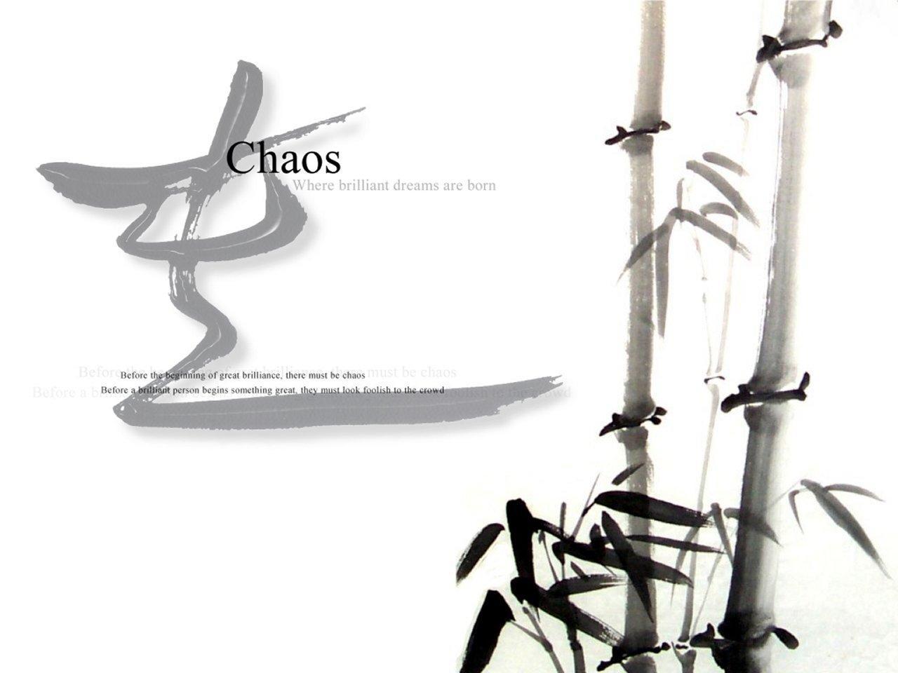 中国风吧 一些中国风的图片-时尚中国风 时尚中国风服装 中国风