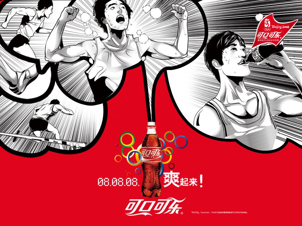 可口可乐新年广告壁纸-设计欣赏-素材中国-online.
