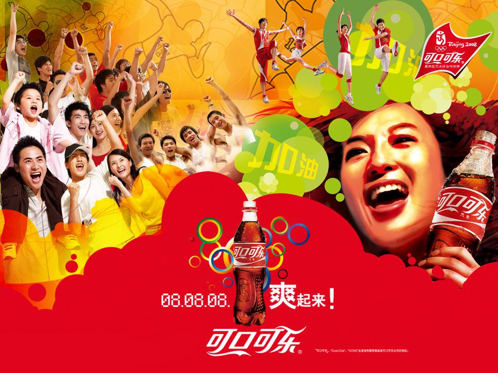 可口可乐新年广告壁纸-设计欣赏-素材中国-online