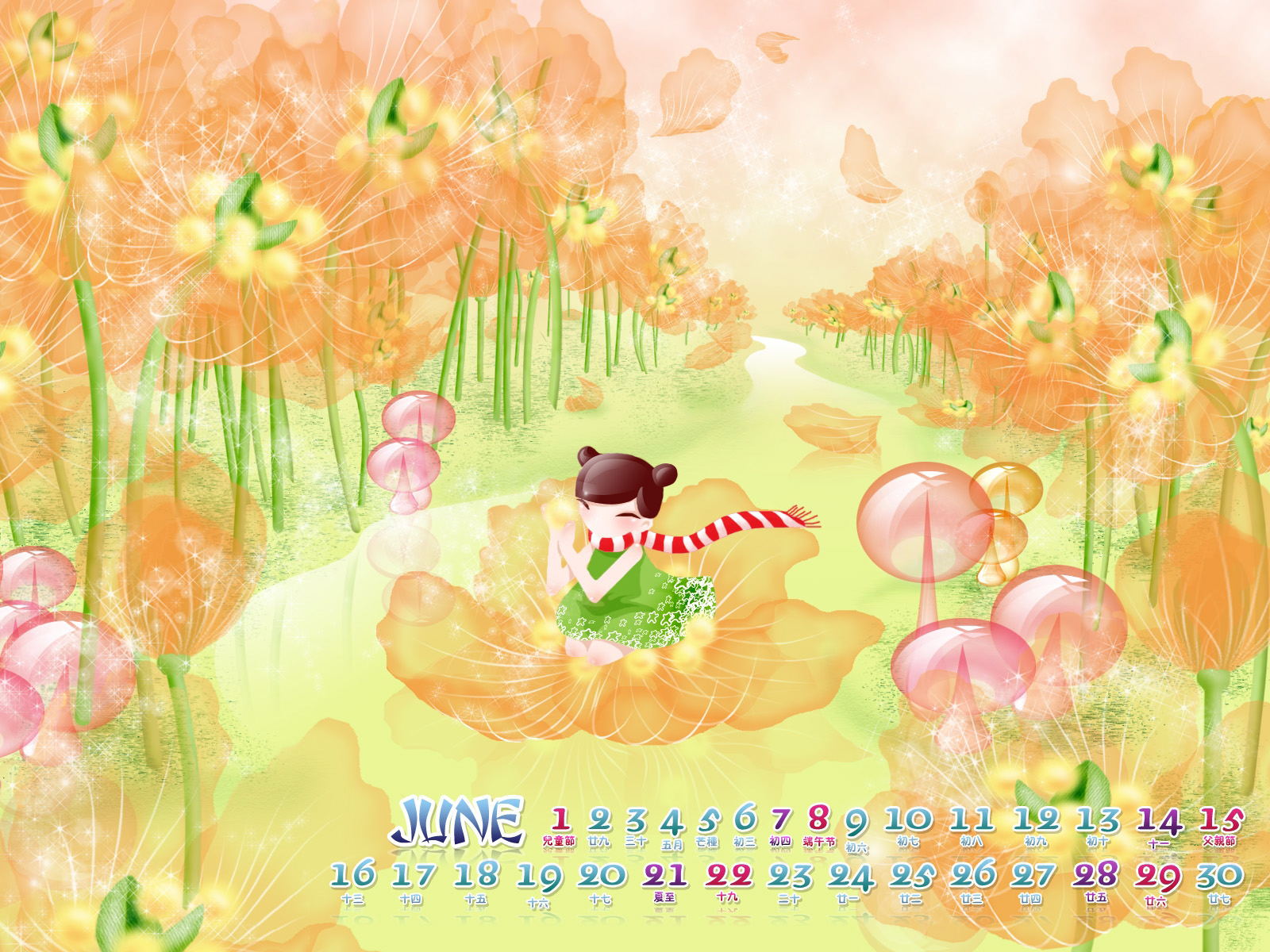 六一儿童节快乐-设计欣赏-素材中国-online.sccnn