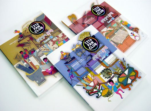 儿童卡通画册设计欣赏-设计欣赏-素材中国-online