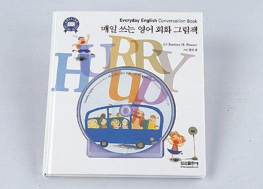 儿童卡通画册设计欣赏-gif动画-素材中国-online