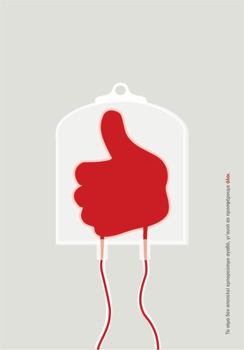 无偿献血主题海报-设计欣赏-素材中国-online.sccnn