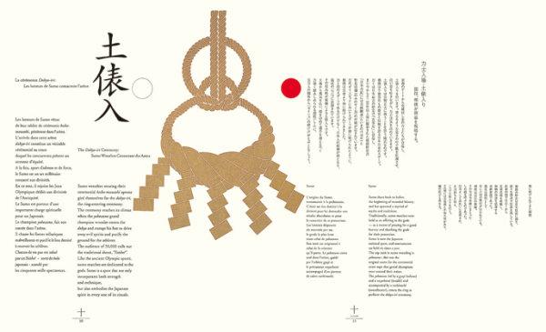 原研哉作品大全二-设计欣赏-素材中国-online.sccnn.
