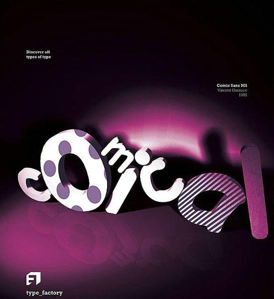 动感立体字体设计-设计欣赏-素材中国-online.sccnn