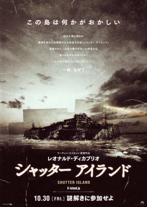 2010欧美电影海报-设计欣赏-素材中国-online.sccnn.