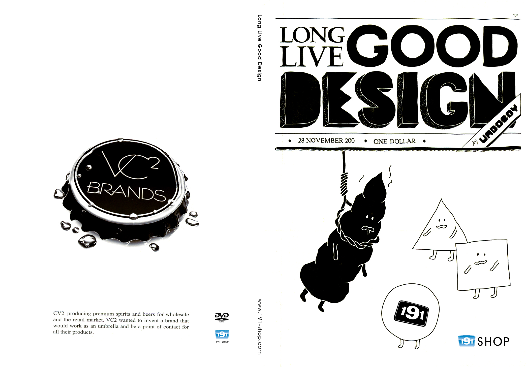 书籍封面设计图片简单的图案展示