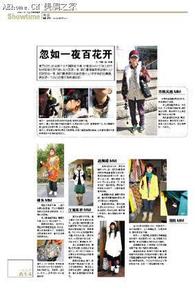 排版艺术-报纸---※素材中国※----online.sccnn.com