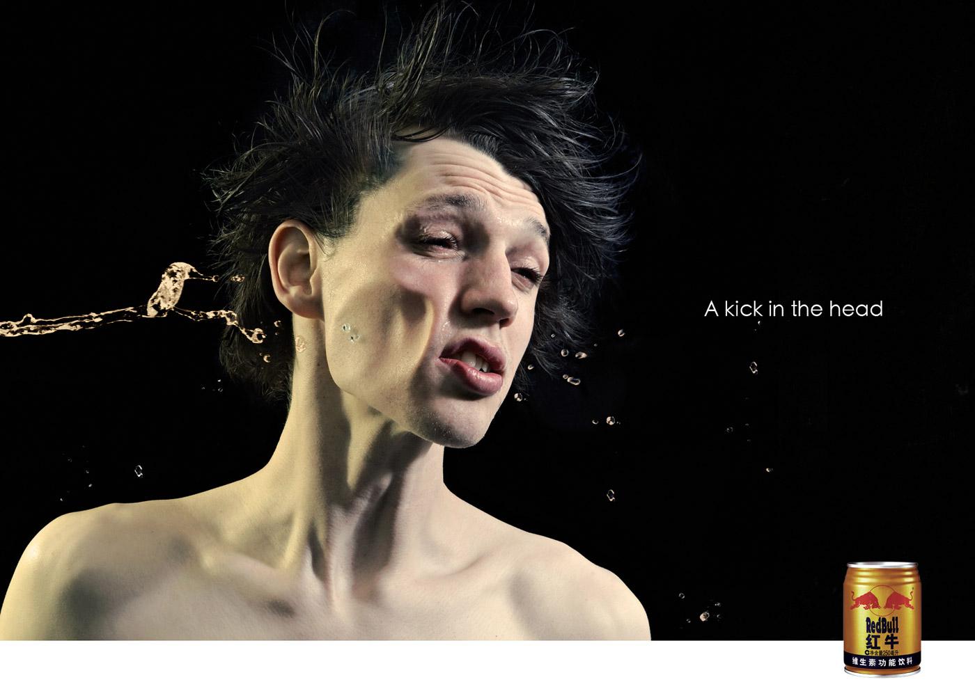 国内创意广告-设计欣赏-素材中国-online.sccnn.com图片
