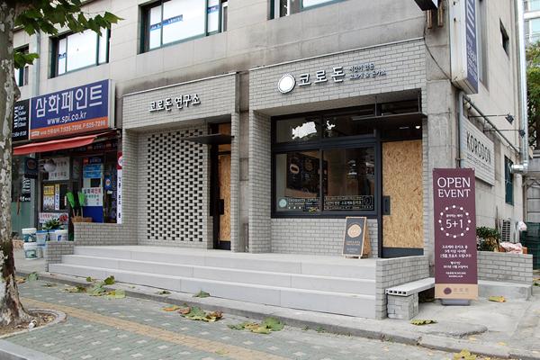 KORODON韩国小吃店-设计欣赏-素材中国-on