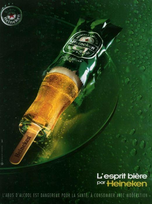 啤酒类广告设计创意欣赏-设计欣赏-素材中国-online