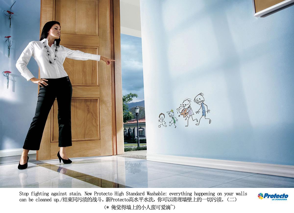 创意广告欣赏8-设计欣赏-素材中国-online.sccnn.com图片
