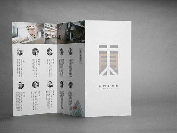 东门美术馆vi视觉应用-设计欣赏-素材中国-online.
