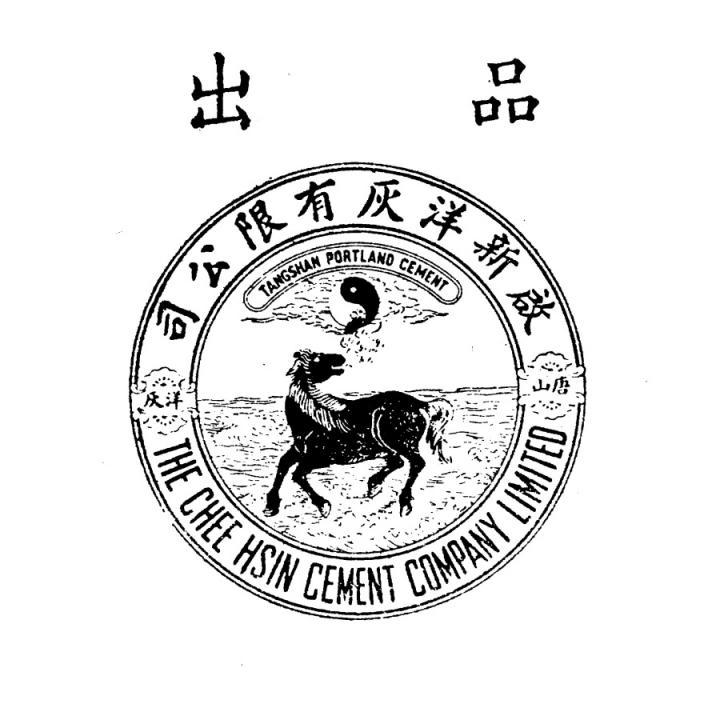 经典复古中式logo设计-设计欣赏-素材中国-online