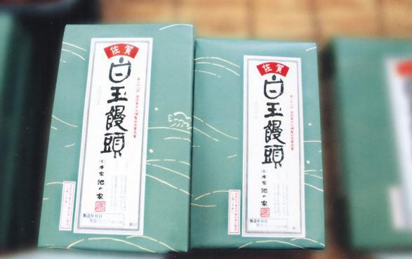日本食品包裝設計-設計欣賞-素材中國-online.sccnn